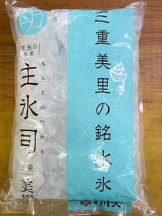 クラッシュアイス S粒サイズ 3kg
