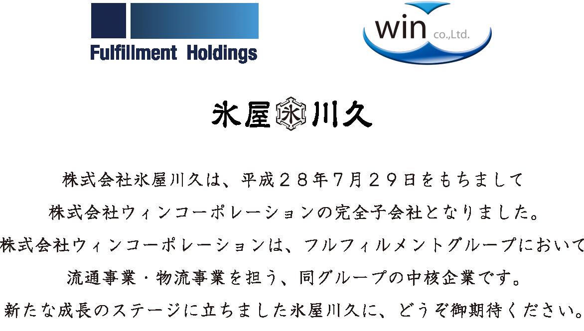 company_info