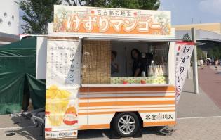 shop_image_08